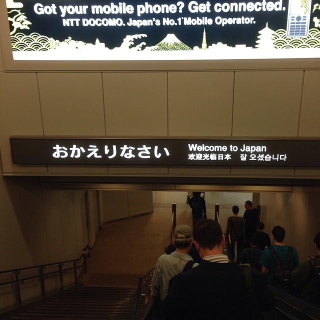 一流の翻訳とは?『ライ麦畑でつかまえて』と成田空港