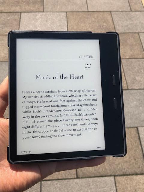 Kindle Oasisは目に優しくスマホやタブレットと比較して目が疲れない、直射日光の下でも反射しない/紙の本のように読みやすい