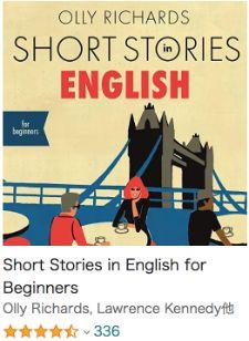 おすすめの英語Audible(オーディオブック)入門編_Short Stories in English for Beginners
