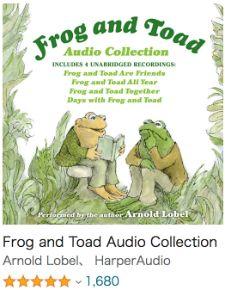 おすすめの英語Audible(オーディオブック)入門編_Frog and Toad Audio Collection