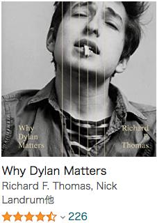 おすすめの英語Audible(オーディオブック)中級者向け_Why Dylan Matters