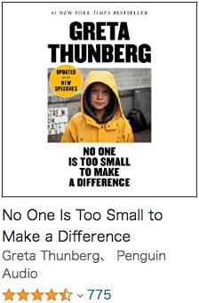 おすすめの英語Audible(オーディオブック)初心者向け_No One Is Too Small to Make a Difference