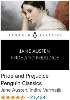 おすすめの英語Audible(オーディオブック)上級者向け_Pride and Prejudice