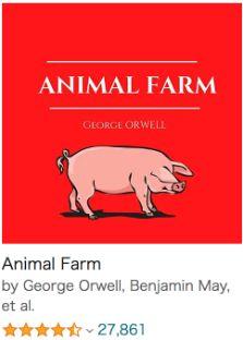 おすすめの英語Audible(オーディブル)中級者向け_Animal Farm