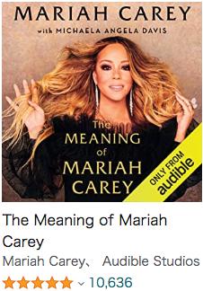 おすすめの英語Audible(オーディオブック)中級者向け_The Meaning of Mariah Carey