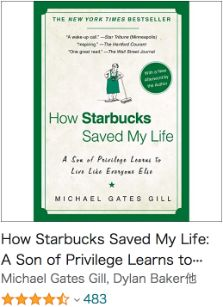 おすすめの英語Audible(オーディオブック)初心者向け_How Starbucks Saved My Life