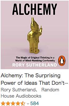 おすすめの英語Audible(オーディオブック)中級者向け_Alchemy The Surprising Power of Ideas That Don't Make Sense