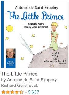 おすすめの英語Audible(オーディブル)初心者向け_The Little Prince