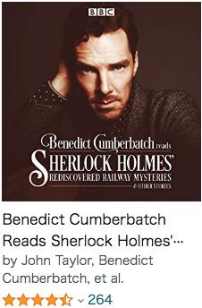おすすめの英語Audible(オーディオブック)上級者向け_Sherlock Holmes' Rediscovered Railway Stories