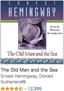 おすすめの英語Audible(オーディオブック)中級者向け_The Old Man and the Sea