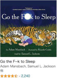 おすすめの英語Audible(オーディオブック)初心者向け_Go the F**k to Sleep