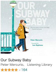 おすすめの英語Audible(オーディオブック)入門編_Our Subway Baby
