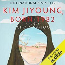 中級者におすすめのAudible(オーディブル)Kim Jiyoung, Born 1982 82年生まれ、キム・ジヨン