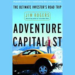 上級者におすすめのAudible(オーディブル)Adventure Capitalist冒険投資家ジム・ロジャーズ世界大発見