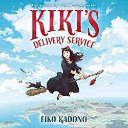 初心者におすすめのAudible(オーディブル)Kiki's Delivery Service魔女の宅急便