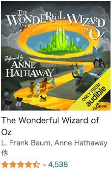 おすすめの英語Audible(オーディオブック)中級者向け_The Wonderful Wizard of Oz