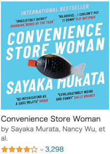 おすすめの英語Audible(オーディオブック)初心者向け_Convenience Store Woman