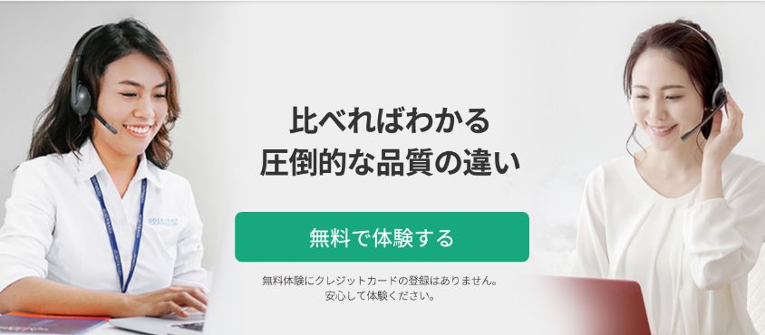 QQ English(QQイングリッシュ):高品質xカランメソッドxスタディサプリENGLISH