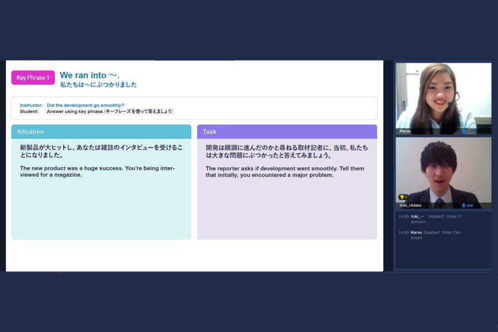 スタディサプリ ビジネス英語xQQイングリッシュのレッスン画面