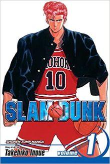 おすすめの英語漫画スラムダンク Slam Dunk
