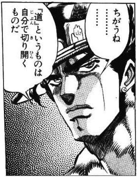 漫画で英語学習!ジョジョ英語版のセリフは日常で使えない?【違うね】道