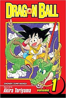 おすすめの英語漫画(電子書籍/Kindle/キンドル)ドラゴンボール Dragon Ball
