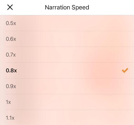 Audible(オーディブル)の再生速度調節機能は0.1刻み。リスニングに自信がない人も安心