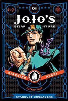 おすすめの英語漫画(電子書籍/Kindle/キンドル)ジョジョの奇妙な冒険 JoJo's Bizarre Adventure