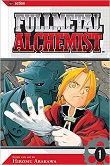 おすすめの英語漫画(電子書籍/Kindle/キンドル)鋼の錬金術師 Fullmetal Alchemist